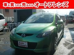 デミオ13CMナビTVコンパクト安心整備車検2年付総額37.8万円