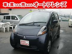 アイTターボ フル装備軽自動車安心整備車検2年付総額27万円