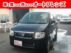 オッティE電動スライドドア軽自動車安心整備車検2年付総額24万円