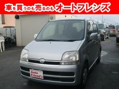 ムーヴL キーレスフル装備軽自動車安心整備車検2年付総額18万円