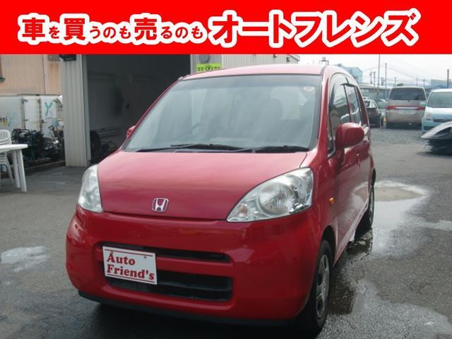 ホンダ Fフル装備オートAC軽自動車安心整備車検2年付総額28万円