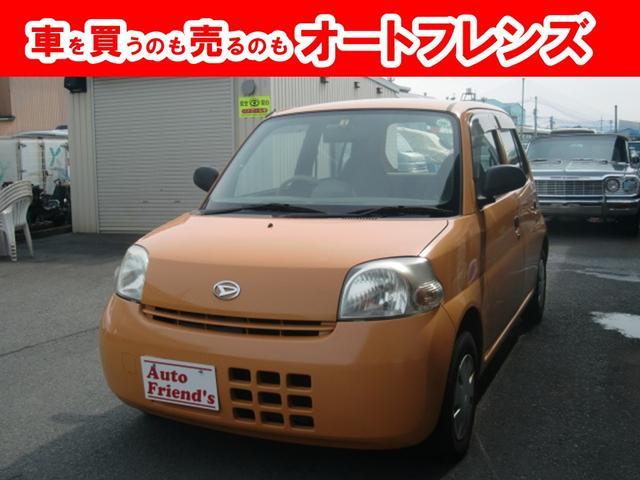 ダイハツ D フル装備軽自動車安心整備車検2年付総額15万円