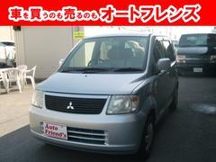 eKワゴンM フル装備キーレス軽自動車安心整備車検2年付総額18万円