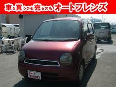 ムーヴラテX フル装備オートAC軽自動車安心整備車検2年付総額15万円