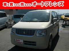 eKワゴンM フル装備キーレス軽自動車安心整備車検2年付総額24万円