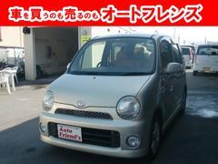 ムーヴラテXLTDエアロTベル済軽自動車安心整備車検2年付総額17万円