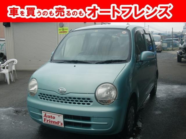ダイハツ XオートACTベル済み軽自動車安心整備車検2年付総額19万円