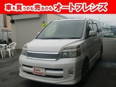 ヴォクシーZエアロWサンルーフナビ安心整備車検2年付総額36.8万円