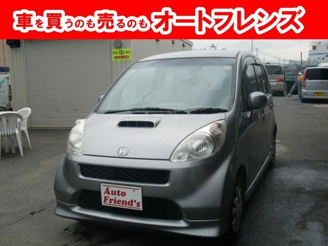 ホンダ DエアロターボHDナビ軽自動車安心整備車検2年付総額22万円