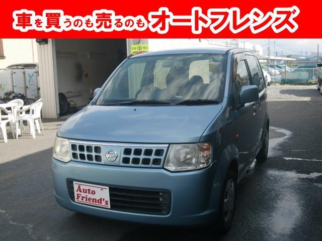 日産 M電動スライドTベル済軽自動車安心整備車検2年付総額19万円
