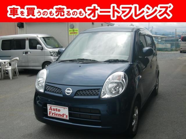 日産 S フル装備キーレス軽自動車安心整備車検2年付総額24万円