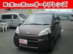 ライフF フル装オートAC備軽自動車安心整備車検2年付総額24万円