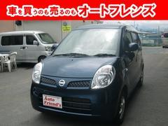 モコS フル装備キーレス軽自動車安心整備車検2年付総額24万円