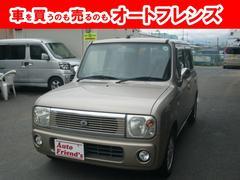 アルトラパンモードII フル装備軽自動車安心整備車検2年付総額17万円