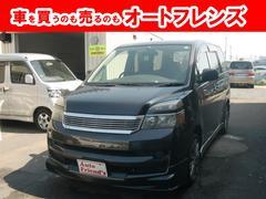 ヴォクシーXエアロHDDナビミニバン安心整備車検2年付総額34.8万円