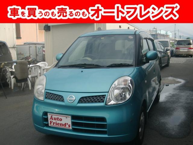 日産 E HDDナビフル装備軽自動車安心整備車検付総額22万円
