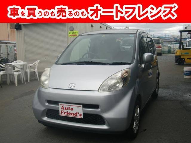 ホンダ C フル装備軽自動車安心整備車検2年付総額18万円