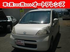 ライフFハッピーEDフル装備軽自動車安心整備車検2年付総額36万円