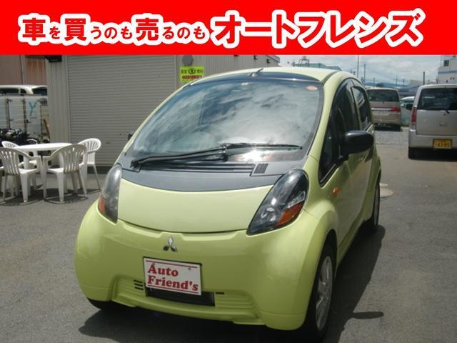 三菱 LX フル装備Iキー軽自動車安心整備車検2年付総額19万円