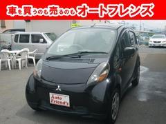 アイMターボ フル装備軽自動車安心整備車検2年付総額24万円