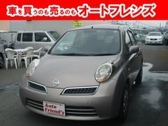 マーチ12E フル装備コンパクト安心整備車検2年付総額24.8万円