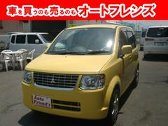 eKワゴンM フル装備5速MT軽自動車安心整備車検2年付総額28万円