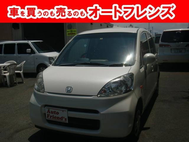 ホンダ F フル装備フルAAC軽自動車安心整備車検2年付総額32万円