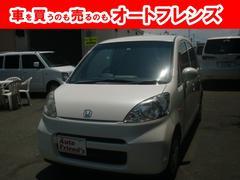 ライフF フル装備フルAAC軽自動車安心整備車検2年付総額32万円