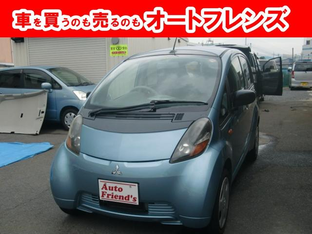 三菱 L フル装備フルAAC軽自動車安心整備車検2年付総額20万円