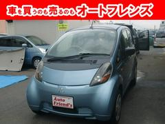 アイL フル装備フルAAC軽自動車安心整備車検2年付総額19万円
