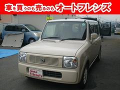 アルトラパンX2ツートンフル装備軽自動車安心整備車検2年付総額25万円