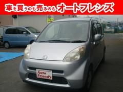 ライフF キーレスフル装備軽自動車安心整備車検2年付総額15万円