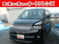 ヴォクシートランスX両Pスラミニバン安心整備車検2年付総額39.8万円