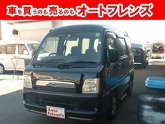 ディアスワゴンSチャージャータフPG軽自動車安心整備車検2年付総額48万円