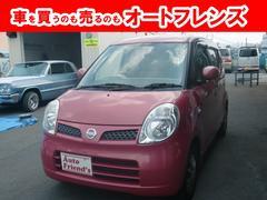 モコE フル装備フルAAC軽自動車安心整備車検2年付総額22万円