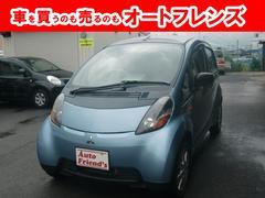 アイMターボHDDナビ軽自動車安心整備車検2年付総額25万円