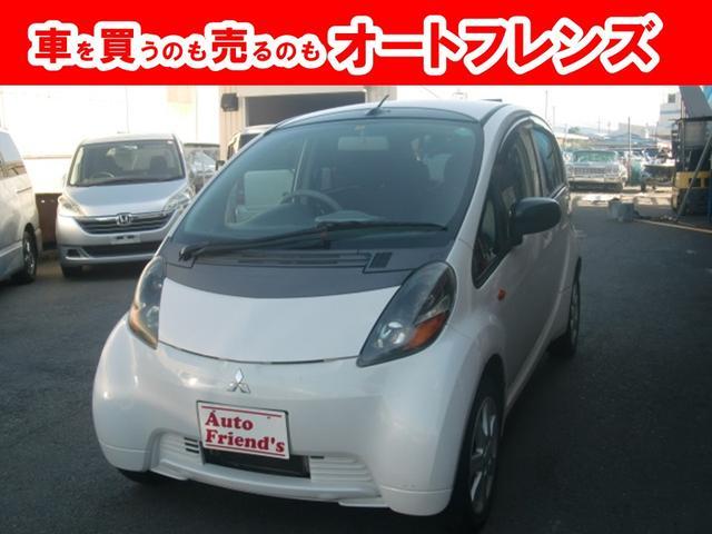 三菱 LX フル装備HID軽自動車安心整備車検付総額24万円