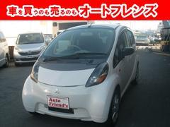 アイLX フル装備HID軽自動車安心整備車検付総額24万円