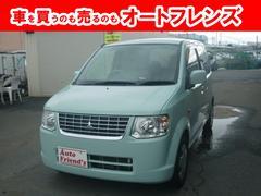 eKワゴンGSパワースライドドア軽自動車安心整備車検2年付総額40万円