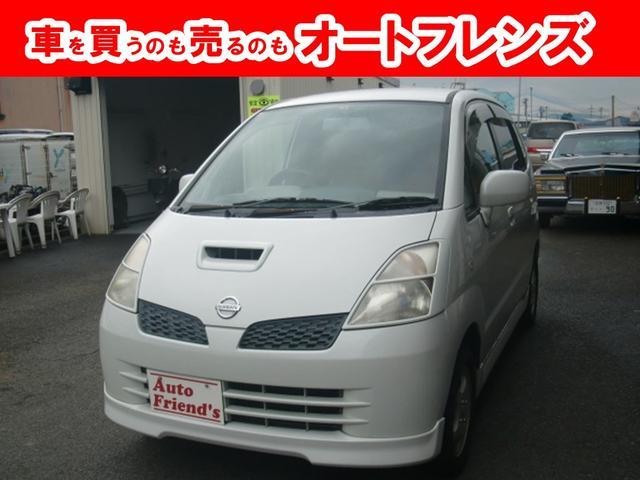日産 T ICターボエアロ軽自動車安心整備車検2年付総額22万円