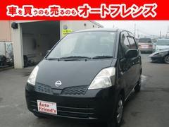 モコQ HDDナビフル装備軽自動車安心整備車検2年付総額18万円