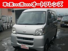 ハイゼットカーゴDX Tベル済フル装備軽自動車安心整備車検2年付総額28万円