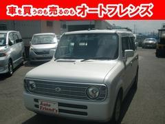 アルトラパンL 丸目フル装備軽自動車安心整備車検2年付総額33万円