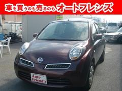 マーチ12SコレットS HDDナビ安心整備車検2年総額24.8万円