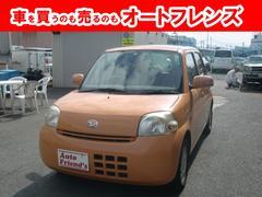 エッセX フル装備4速AT軽自動車安心整備車検2年付総額26万円