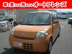 エッセL フル装備キーレス軽自動車安心整備車検2年付総額24万円