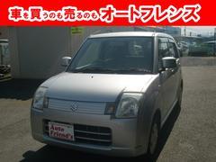 アルトGII フル装備軽自動車安心整備車検2年付総額27万円
