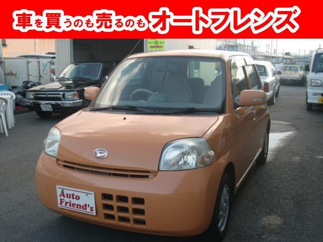 ダイハツ X 4速ATフル装備軽自動車安心整備車検2年付総額25万円