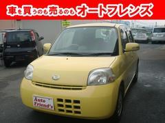 エッセX 4速ATナビ&TV軽自動車安心整備車検付総額17万円