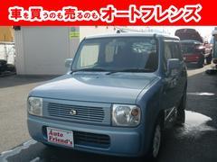 アルトラパンX2ツートンルーフ軽自動車安心整備車検2年付総額17万円